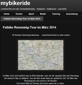 MyBikeRide